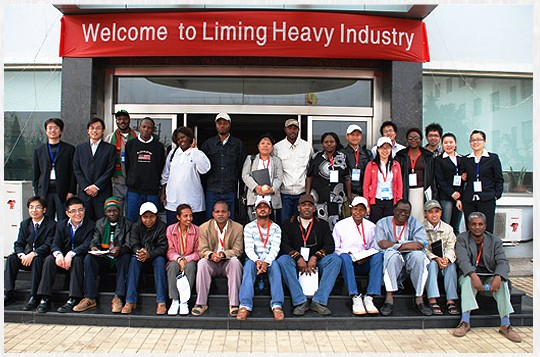 Liming Heavy Industry (Shanghai)