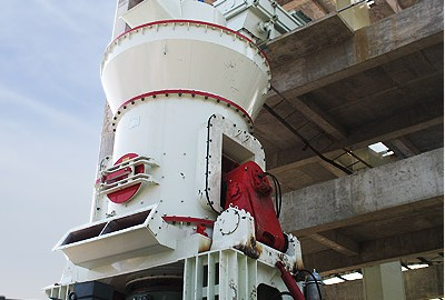 how does vertical roller mill work