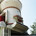 Vertical roller mill in cement production plant