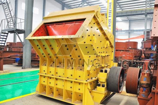 a typical stone aggregate crusher