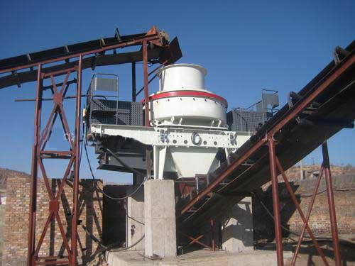 rock sand making machine