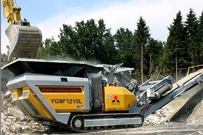 new construction crusher equipment