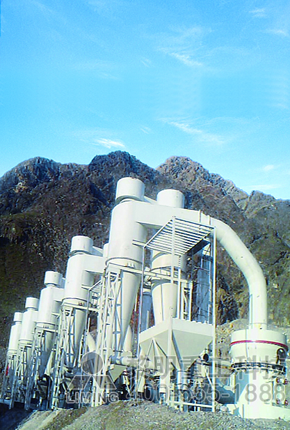 Pulverized coal making machines in Lime Kiln