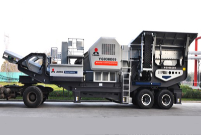 high output mobile ore crusher dealer