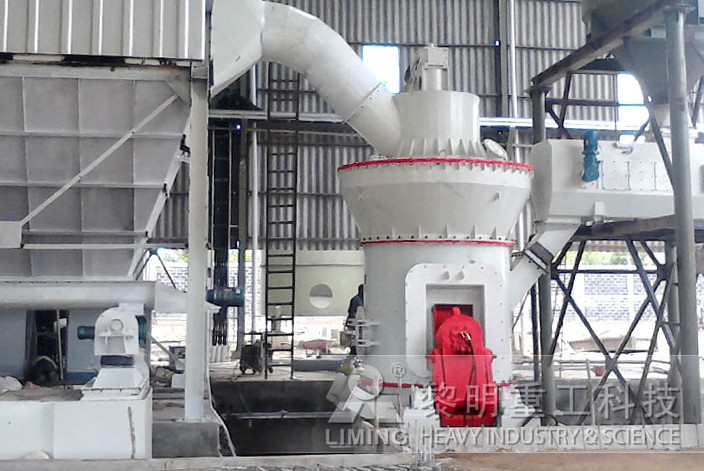 blast furnace injection pulverized coal grinding mill