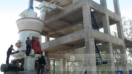 Loesche Vrm Cement Grinding Mill Machinery In Europe