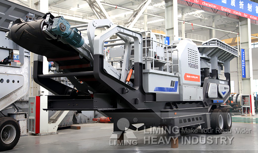 Fob price for mobile stone crusher made in China