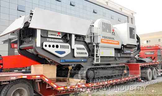 YG935E69L tracked mobile crusher instruction manual