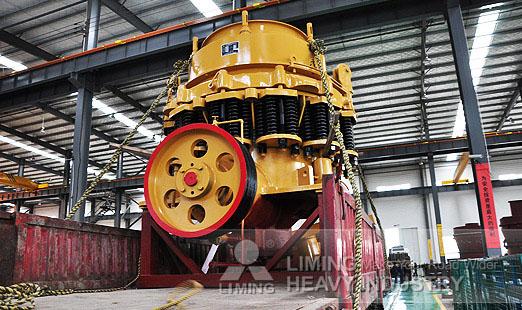 TRIO tc36 cone crusher standard head