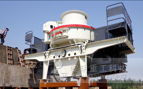 high speed autogenous 2500 VSI crushers price