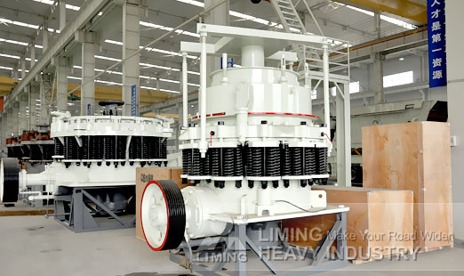 symons nordberg 4 14 shorthead cone crusher capacity