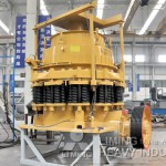 pyb 900 cone crusher catalog for sale in canada