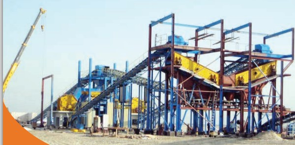 running stone crusher plant for sale in bhutan