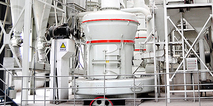 hp-1103 coal pulverizer data sheet
