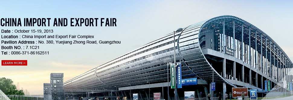 The China Import and Export Fair